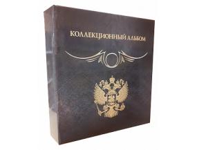 """Альбом """"Коллекционный"""" для монет, без листов. Стандарт """"OPTIMA""""."""