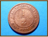 Стрейтс-Сетлментс 1/2 цента 1916 г.