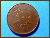 Ливан 100 ливров 1996 г.