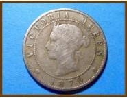 Ямайка 1/2 пенни 1870 г.