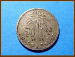 Бельгийское Конго 50 сантим 1923 г.