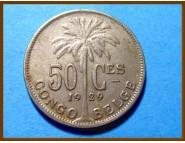Бельгийское Конго 50 сантим 1929 г.