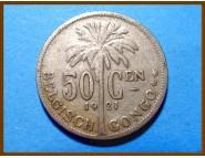 Бельгийское Конго 50 сантим 1921 г.