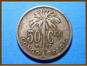 Бельгийское Конго 50 сантим 1927 г.