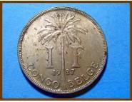 Бельгийское Конго 1 франк 1927 г.