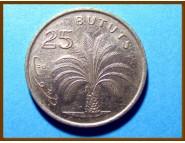 Гамбия 25 бутутов 1998 г.