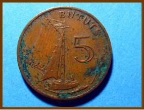 Гамбия 5 бутутов 1971 г.