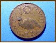 Гамбия 10 бутутов 1971 г.