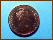 Канада 10 центов 1969 г.