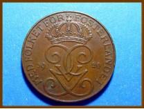Швеция 5 эре 1920 г.