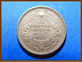 Индия 1/4 рупии 1943 г. Серебро
