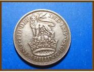 Великобритания 1 шиллинг 1936 г.