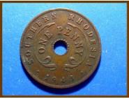Южная Родезия 1 пенни 1943 г.