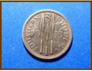 Южная Родезия 3 пенса 1936 г. Серебро
