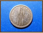 Южная Родезия 3 пенса 1935 г. Серебро
