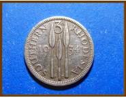Южная Родезия 3 пенса 1934 г. Серебро