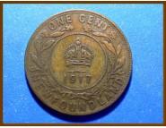 Канада 1 цент 1917 г. Ньюфаундленд