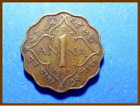 Индия 1 анна 1942 г.