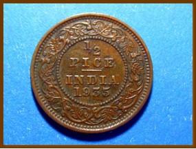 Индия 1/2 пайсы 1935 г.