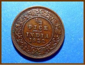 Индия 1/2 пайсы 1922 г.
