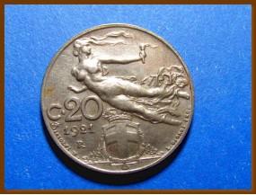 Италия 20 сантимов 1921 г.