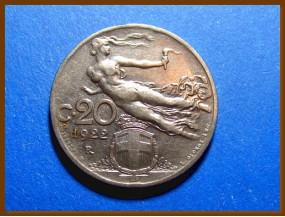 Италия 20 сантимов 1922 г.