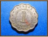 Белиз 1 цент 1979 г.