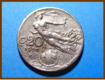 Италия 20 сантимов 1920 г.