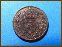 Великобритания 3 пенса 1908 г. Серебро