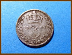 Великобритания 3 пенса 1902 г. Серебро