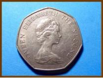 Джерси 10 пенсов 1969 г.