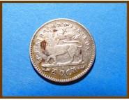 Эфиопия герш 1902-1903 гг. Серебро