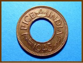 Индия 1 пайс 1943 г.
