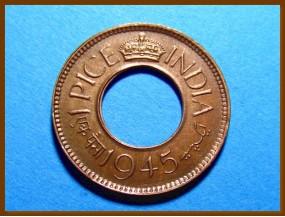 Индия 1 пайс 1945 г.