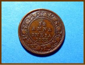 Индия 1/12 анны 1933 г.