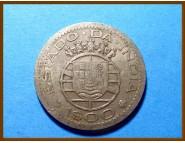 Португальская Индия 1 эскудо 1958 г.
