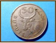 Гамбия 50 бутутов 1971 г.