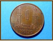 Нигерия 1 кобо 1973 г.