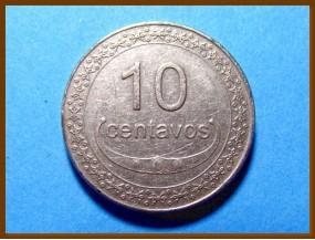 Восточный Тимор 10 сентаво 2003 г.