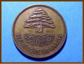 Ливан 25 пиастров 1961 г.