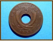 Восточная Африка 5 центов 1933 г.