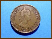 Гонконг 10 центов 1961 г.