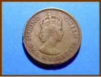 Гонконг 10 центов 1955 г.