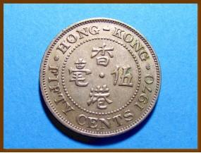 Гонконг 50 центов 1970 г.
