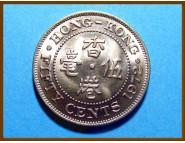 Гонконг 50 центов 1972 г.