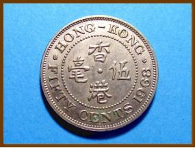 Гонконг 50 центов 1968 г.