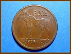 Монета Норвегия 5 эре 1962 г.
