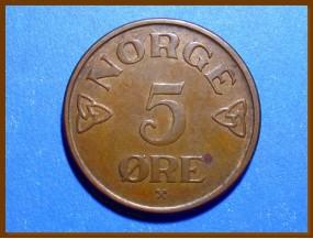 Монета Норвегия 5 эре 1957 г.
