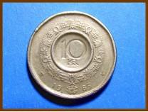 Монета Норвегия 10 крон 1985 г.