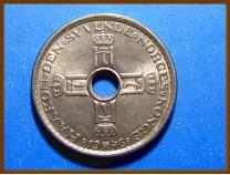 Монета Норвегия 1 крона 1946 г.